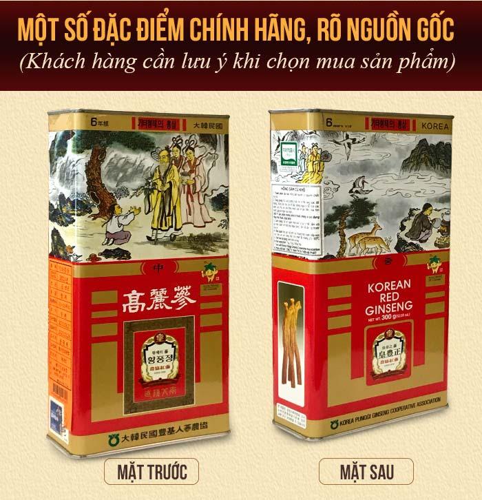 Hong sam cu 6 nam tuoi, hong sam Han Quoc, hong sam nguyen cu