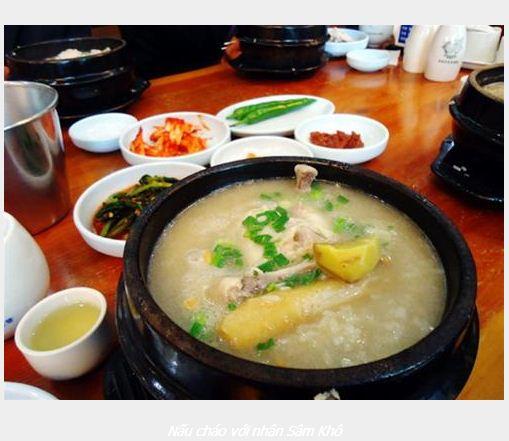 huong-dan-su-dung-nhan-sam-kho-han-quoc 1