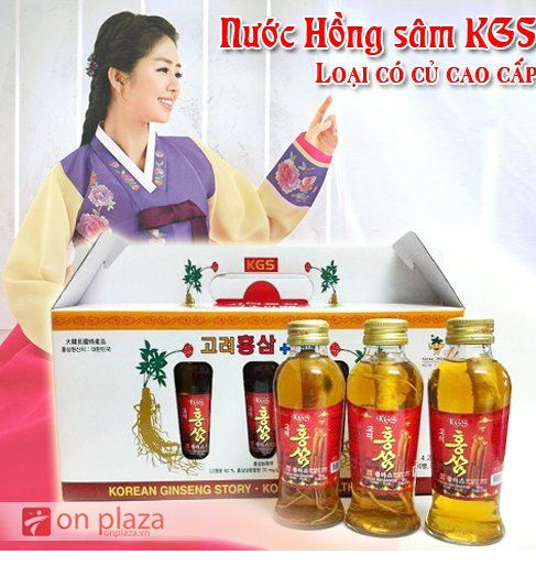 mua-nam-linh-chi-da-han-quoc-tang-nuoc-uong-hong-sam1
