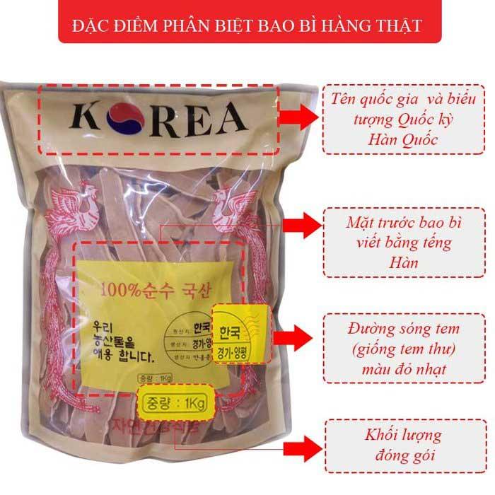 Nấm linh chi vàng thái lát Hàn Quốc L007
