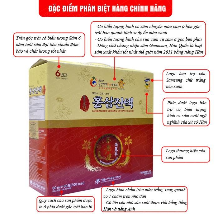 nuoc-ep-tinh-chat-hong-sam-1