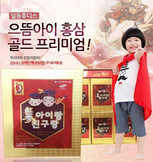 hong-sam-baby-500-2