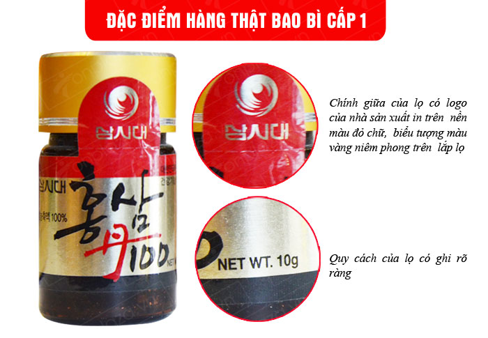 hongsamdan-han-quoc-dang-vien-03