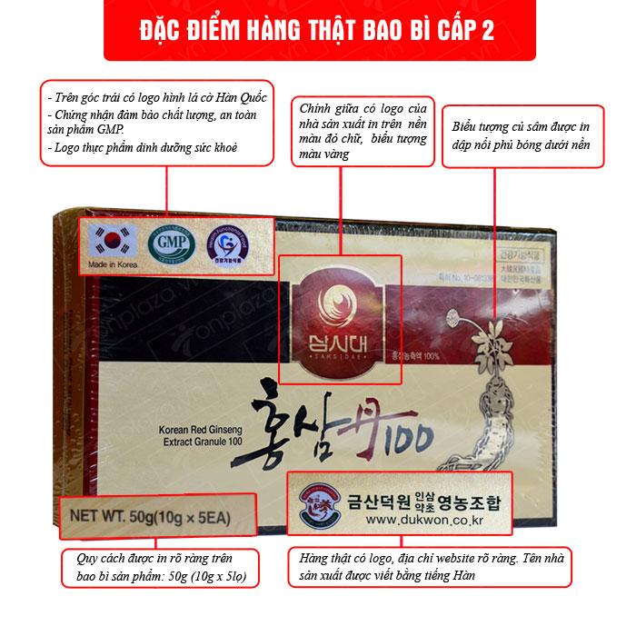 hongsamdan-han-quoc-dang-vien