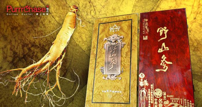 Ginseng_Banner