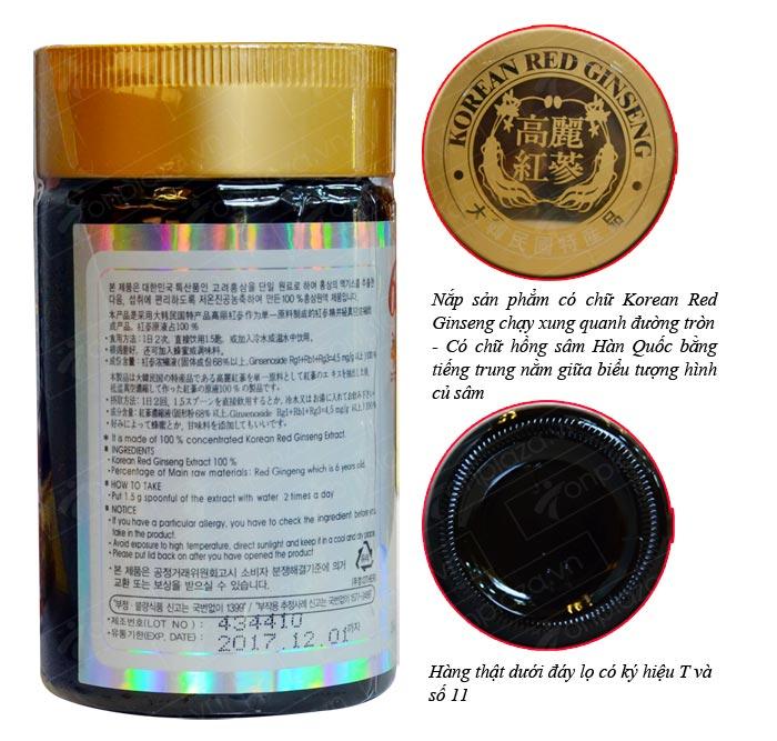 Cao hồng sâm ánh bạc KSG 240g NS043 4