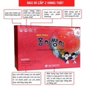 Hồng sâm baby Hàn quốc NS121 1