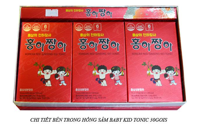 Hồng sâm baby Hàn quốc NS121 3