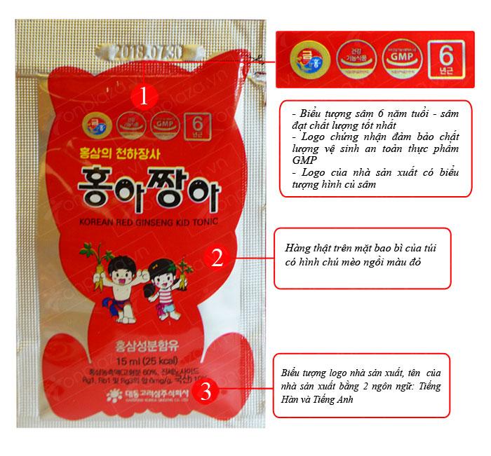 Hồng sâm baby Hàn quốc NS121 6