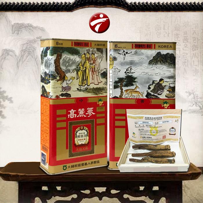 Hồng sâm nguyên củ sấy khô Hàn Quốc hộp thiếc 75gr