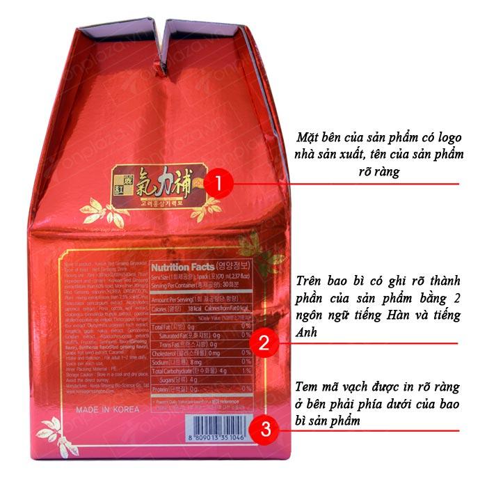 Nước ép hồng sâm tinh chất dạng gói NS046 3