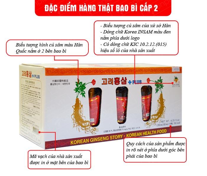 Nước uống hồng sâm KGS có củ cao cấp NS049 2