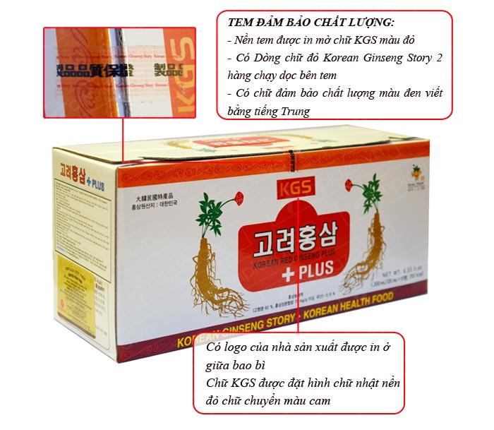 Nước uống hồng sâm KGS có củ cao cấp NS049 1