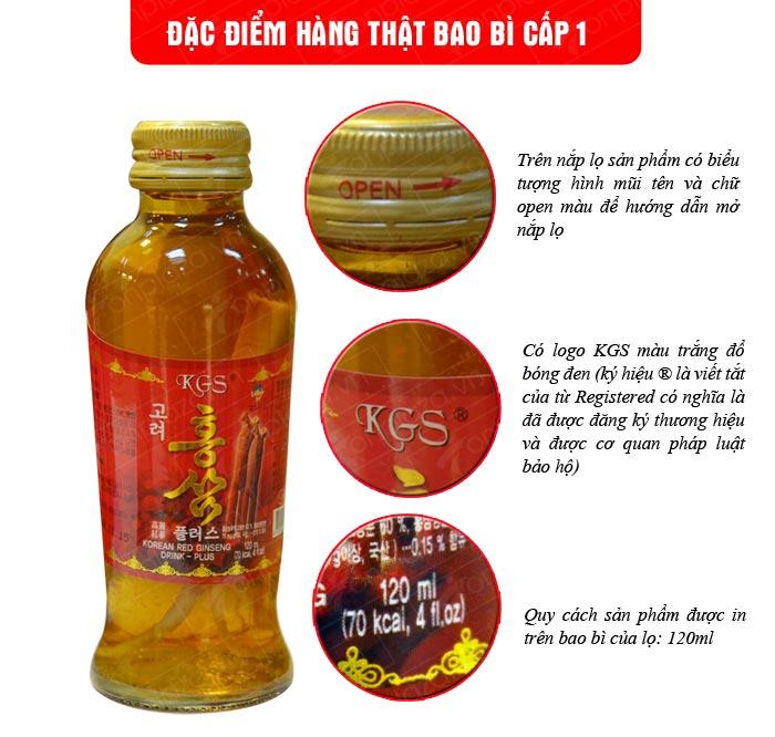 Nước uống hồng sâm KGS có củ cao cấp NS049 5