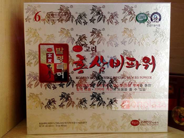 Tinh chất hồng sâm Kgs 20 lọ - Korean red ginseng B(Hong sam Bi) Power