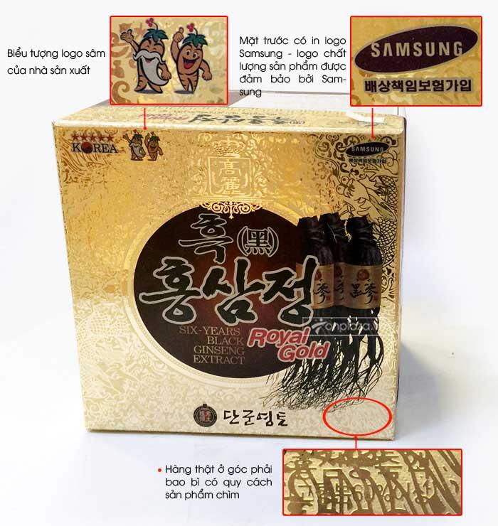 Cao hắc hồng sâm Hàn Quốc hộp 1kg 2