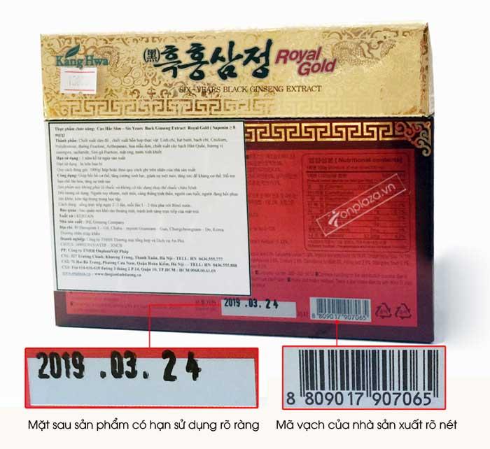 Cao hắc hồng sâm Hàn Quốc hộp 1kg 6