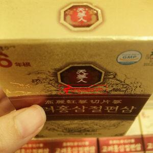 Hồng Sâm lát tẩm mật ong BIO APGOLD Hàn Quốc NS030 9