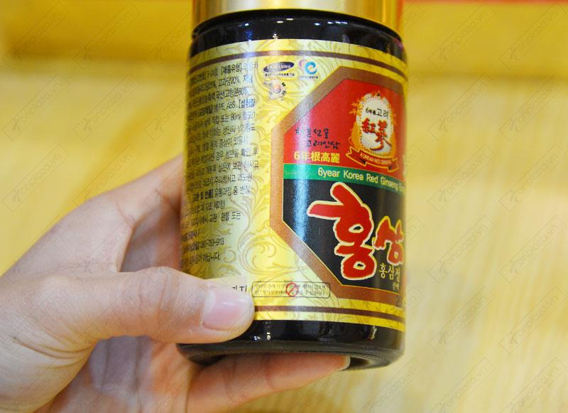 Cao hồng sâm Hanil Hàn Quốc hộp 4 lọ NS033 10