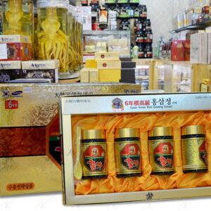Cao hồng sâm Hanil Hàn Quốc hộp 4 lọ NS033 1