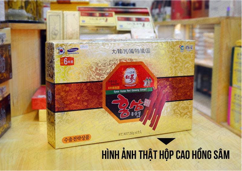 Cao hồng sâm Hanil Hàn Quốc hộp 4 lọ NS033 2