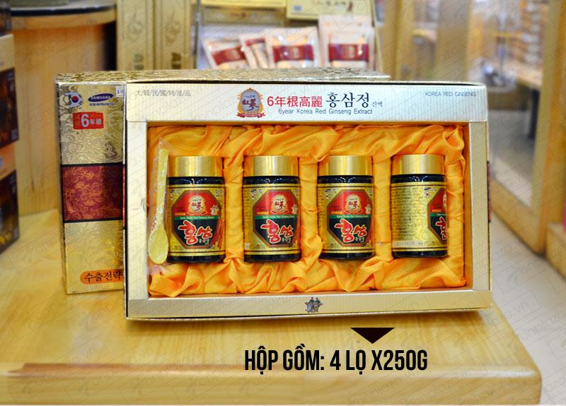Cao hồng sâm Hanil Hàn Quốc hộp 4 lọ NS033 3