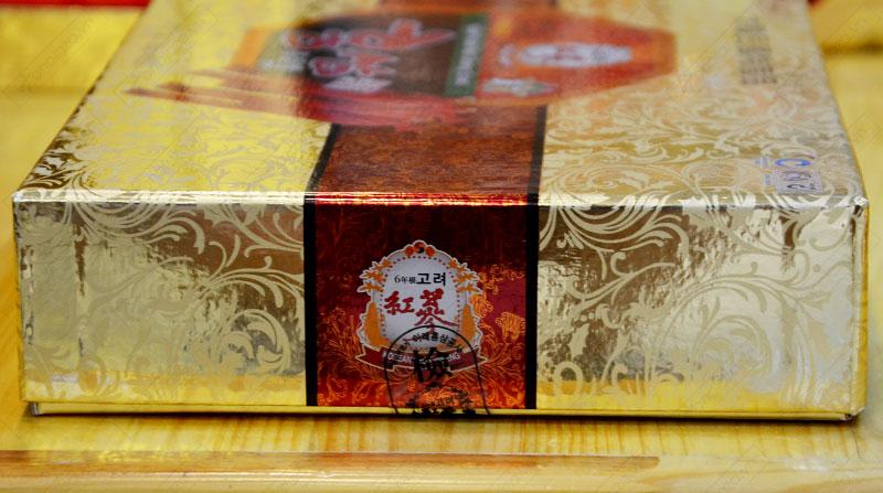 Cao hồng sâm Hanil Hàn Quốc hộp 4 lọ NS033 5