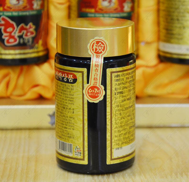 Cao hồng sâm Hanil Hàn Quốc hộp 4 lọ NS033 7