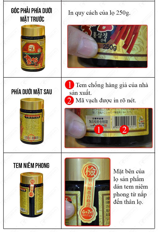 pp-cao-hong-sam-hanil-han-quoc-4-lo-NS033