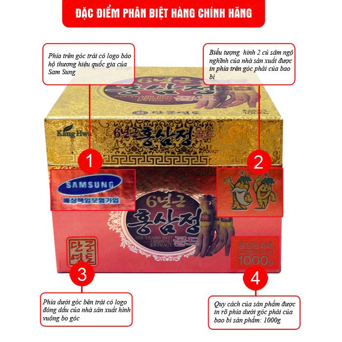 Cao hồng sâm Hàn Quốc hộp sứ xanh 1kg NS034 3