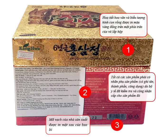 Cao hồng sâm Hàn Quốc hộp sứ xanh 1kg NS034 4