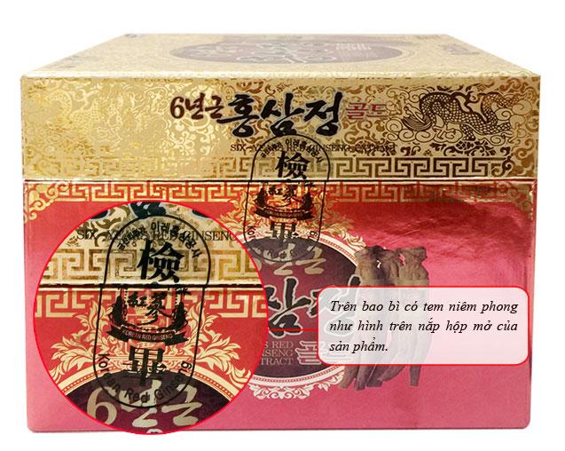 Cao hồng sâm Hàn Quốc hộp sứ xanh 1kg NS034 6