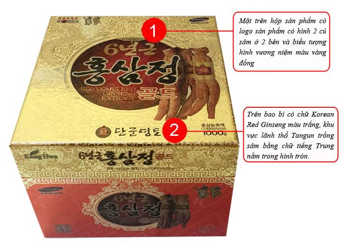 Cao hồng sâm Hàn Quốc hộp sứ xanh 1kg NS034 7