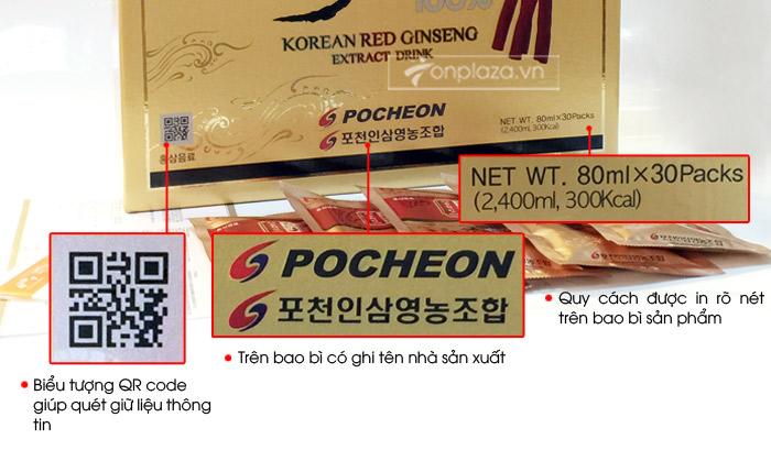 Nước hồng sâm cao ly nguyên chất Pocheon 80ml loại 30 gói NS223 4