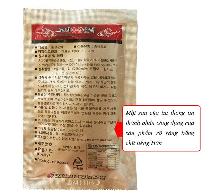 Nước hồng sâm cao ly nguyên chất Pocheon 80ml loại 30 gói NS223 6