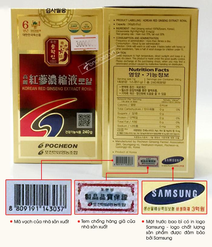 POCHEON Cao hồng sâm cao ly 100% 240g NS290 5