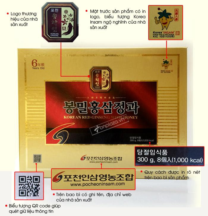 POCHEON Củ hồng sâm tẩm mật ong (300g*8 củ) NS286 3