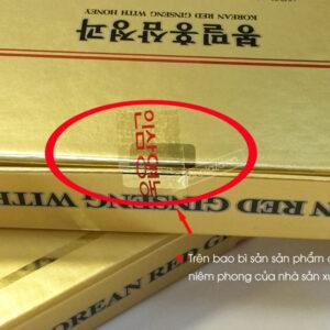 POCHEON Củ hồng sâm tẩm mật ong (300g*8 củ) NS286 6