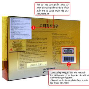 POCHEON Sâm thái lát tẩm mật ong 200g NS287 3