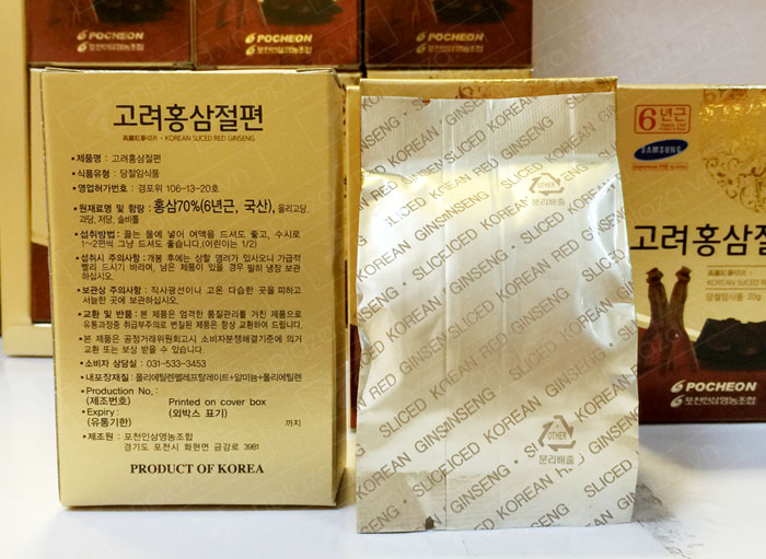 POCHEON Sâm thái lát tẩm mật ong 200g NS287 8