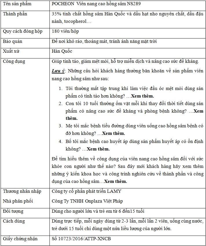 thong-tin-sp-pocheon-vien-nang-cao-hong-sam-NS289