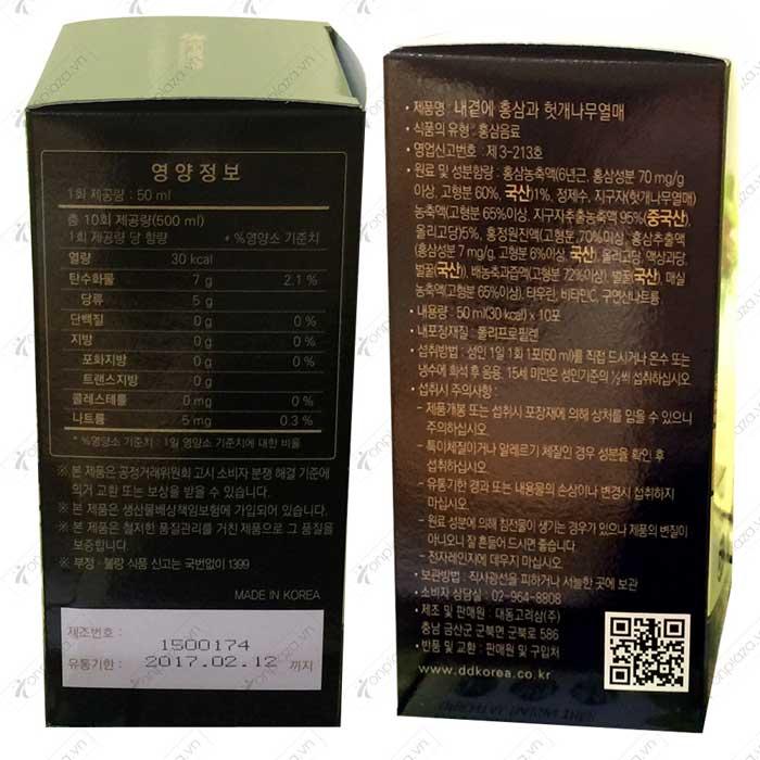 Nước hồng sâm bổ gan 50 ML x 30g Daedong NS130 7