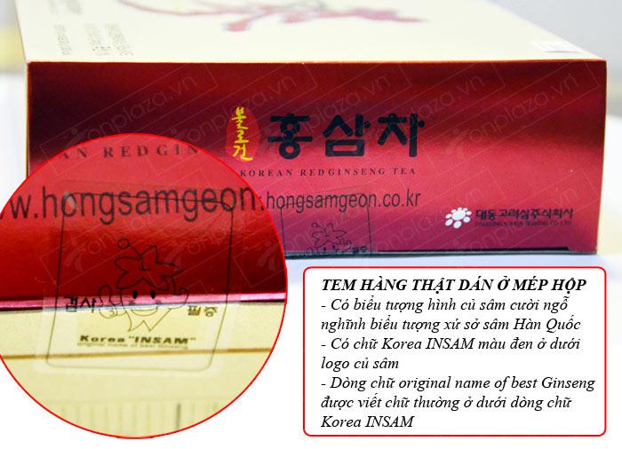 Trà hồng sâm 50 gói x 3g, 4mg/g – Daedong NS127 5
