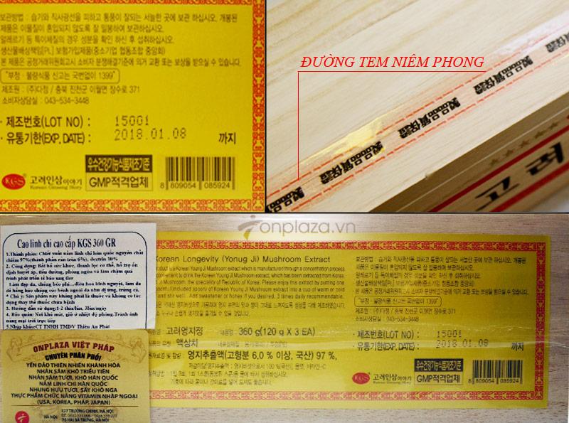 Cao linh chi gỗ trắng cao cấp 120 gr x 3 KGS L035 5