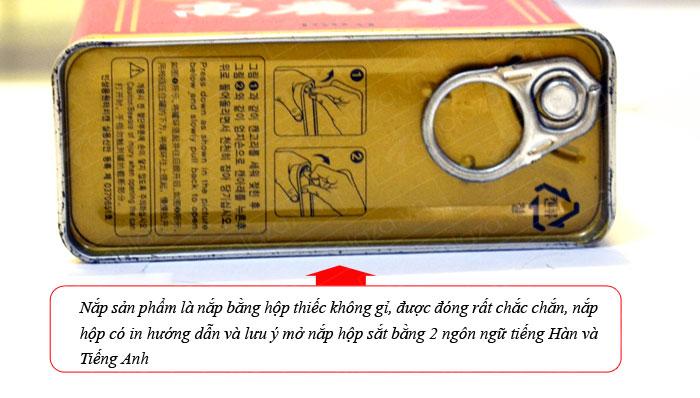 Hồng sâm nguyên củ hộp sắt 150g (hộp số 15) Daedong NS067 3