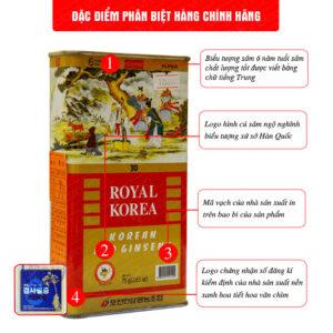 Hồng sâm nguyên củ sấy khô 75gr/ hộp ROYAL NS073 1