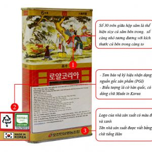 Hồng sâm nguyên củ sấy khô 75gr/ hộp ROYAL NS073 2