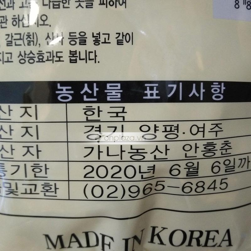 Nấm linh chi Đỏ thái lát (1kg/túi) L004 3
