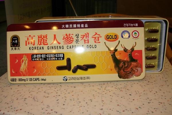 nhân sâm Hàn Quốc dạng viên được ưa chuộng sử dụng vì tiện lợi