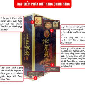 Nước sâm nhung hươu KGS 750ml/hộp NS053 1